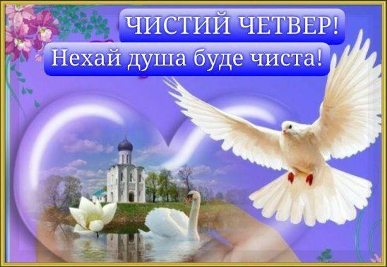 АНАТОЛІЙ СВИРИД, голова ГО «Серця кіборгів»: «Друзі, вітаю вас із ...